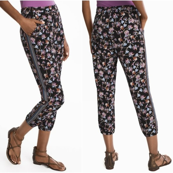 WHBM Floral Crop Knit Jogger Pants with Pockets